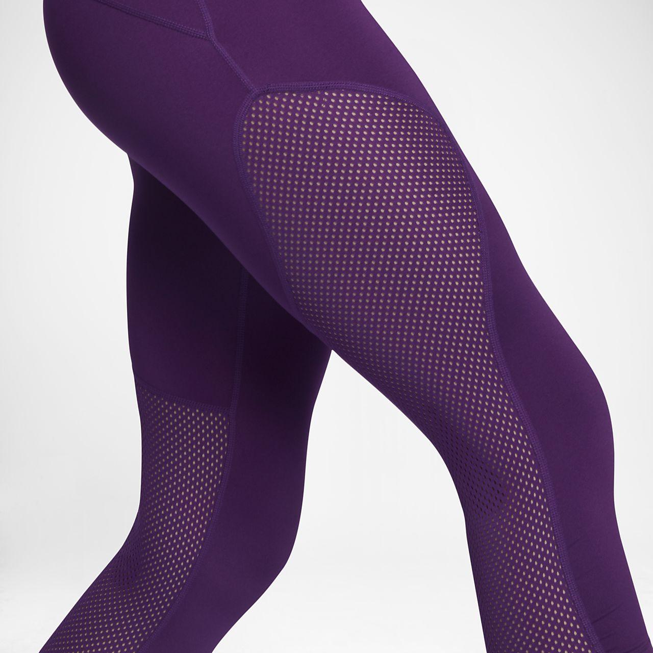 Nike Power Cool 女子跑步中长裤