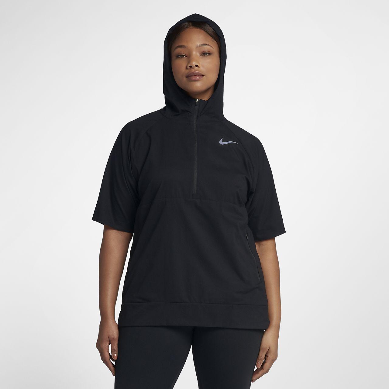 Veste running femme grande taille
