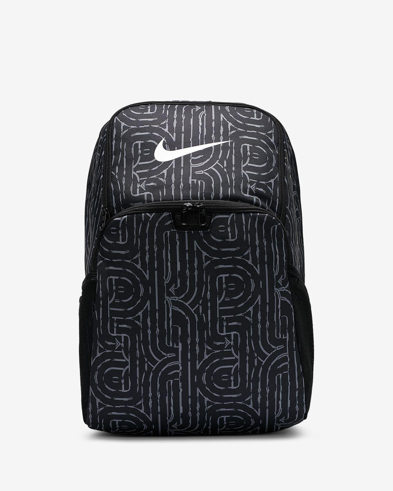 Nike Brasilia 9.0 Training Printed Backpack (Extra Large)