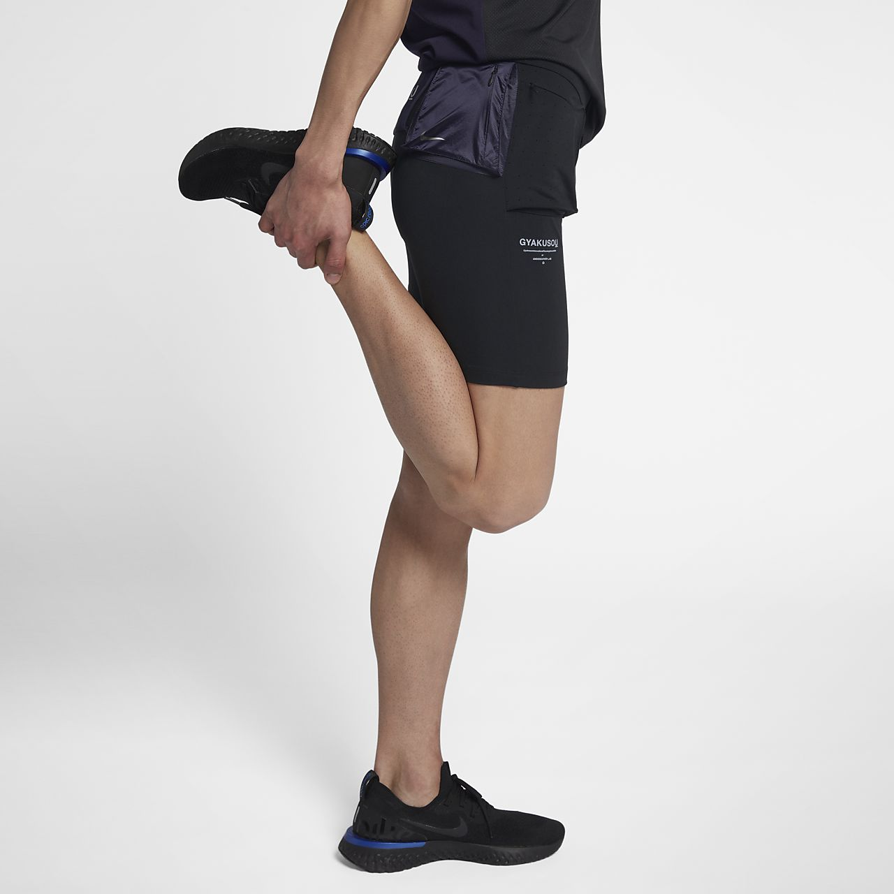 Nike Gyakusou Men's Short Tights