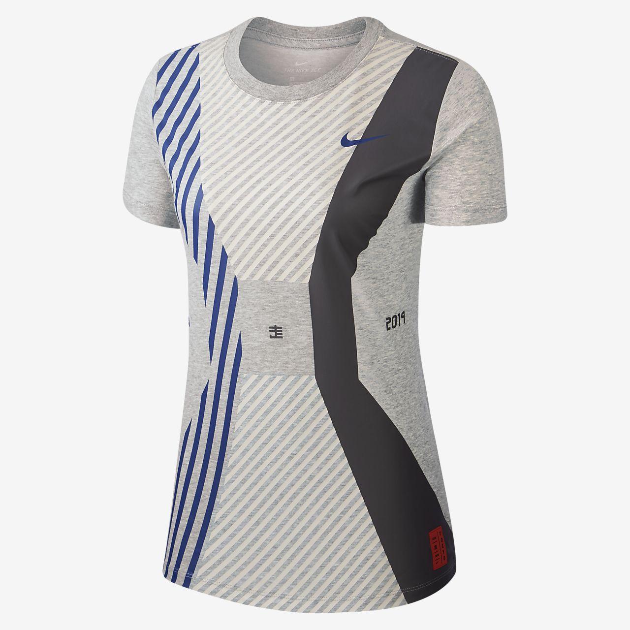 Dámské běžecké tričko Nike Dri-FIT. Nike.com CZ 7d0f83ce0d3