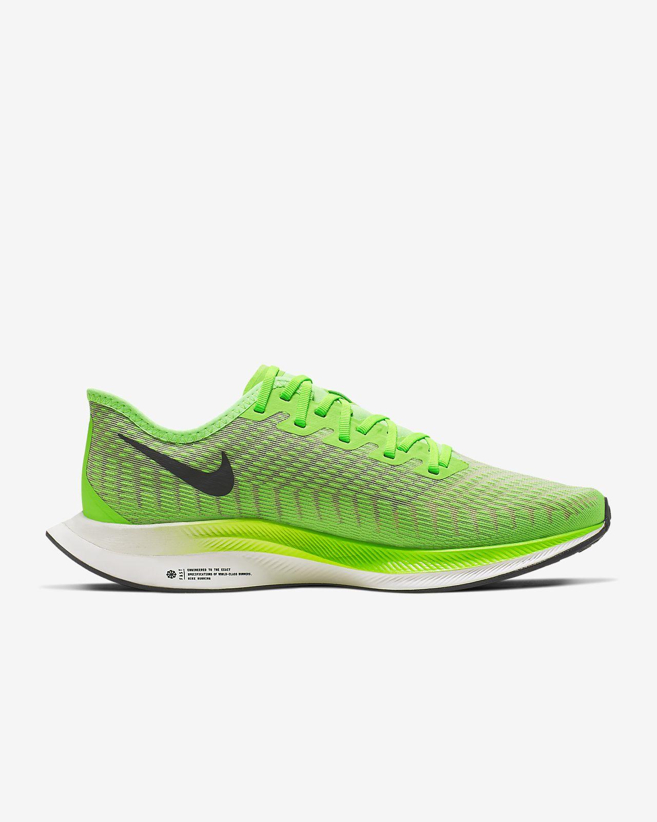 promo code 2ec57 1e859 Nike Zoom Pegasus Turbo 2 Men's Running Shoe