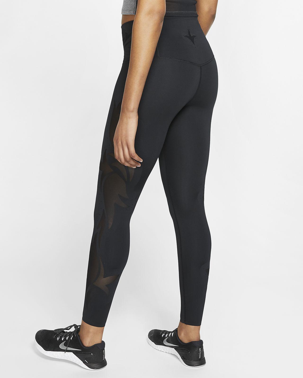 Nike Pro Warm Women's 78 Tights Cream | Products | Nike