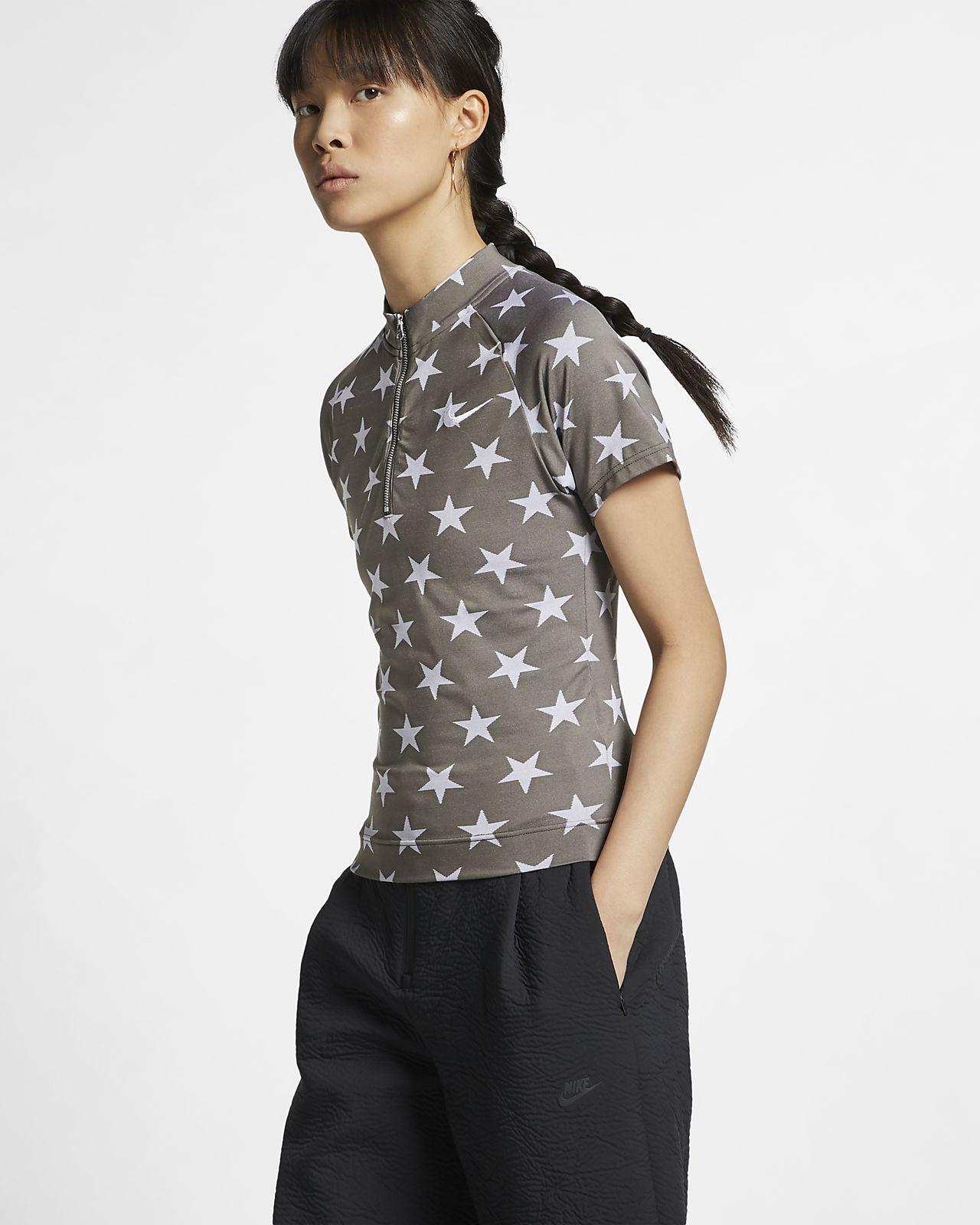 NikeLab Collection Women's 1/4-Zip Top