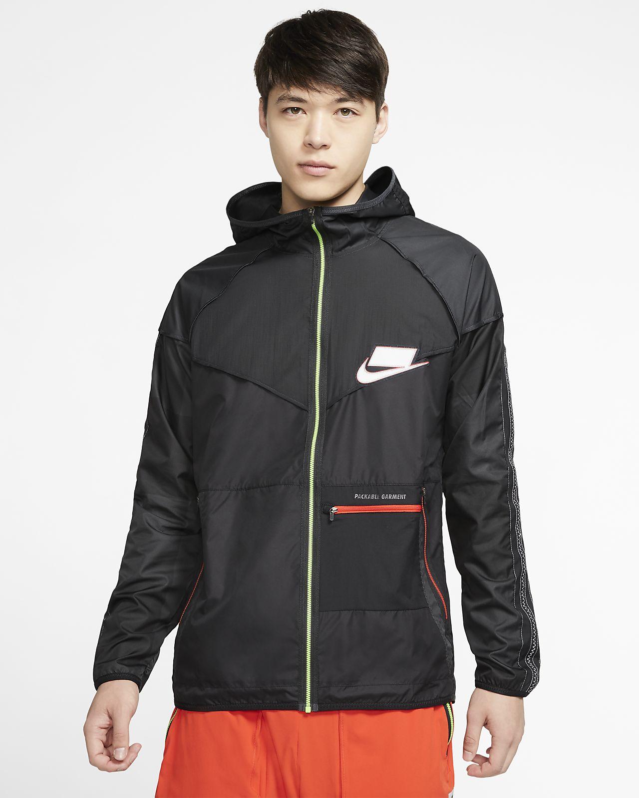 Nike Wild Run Windrunner Herren-Laufjacke