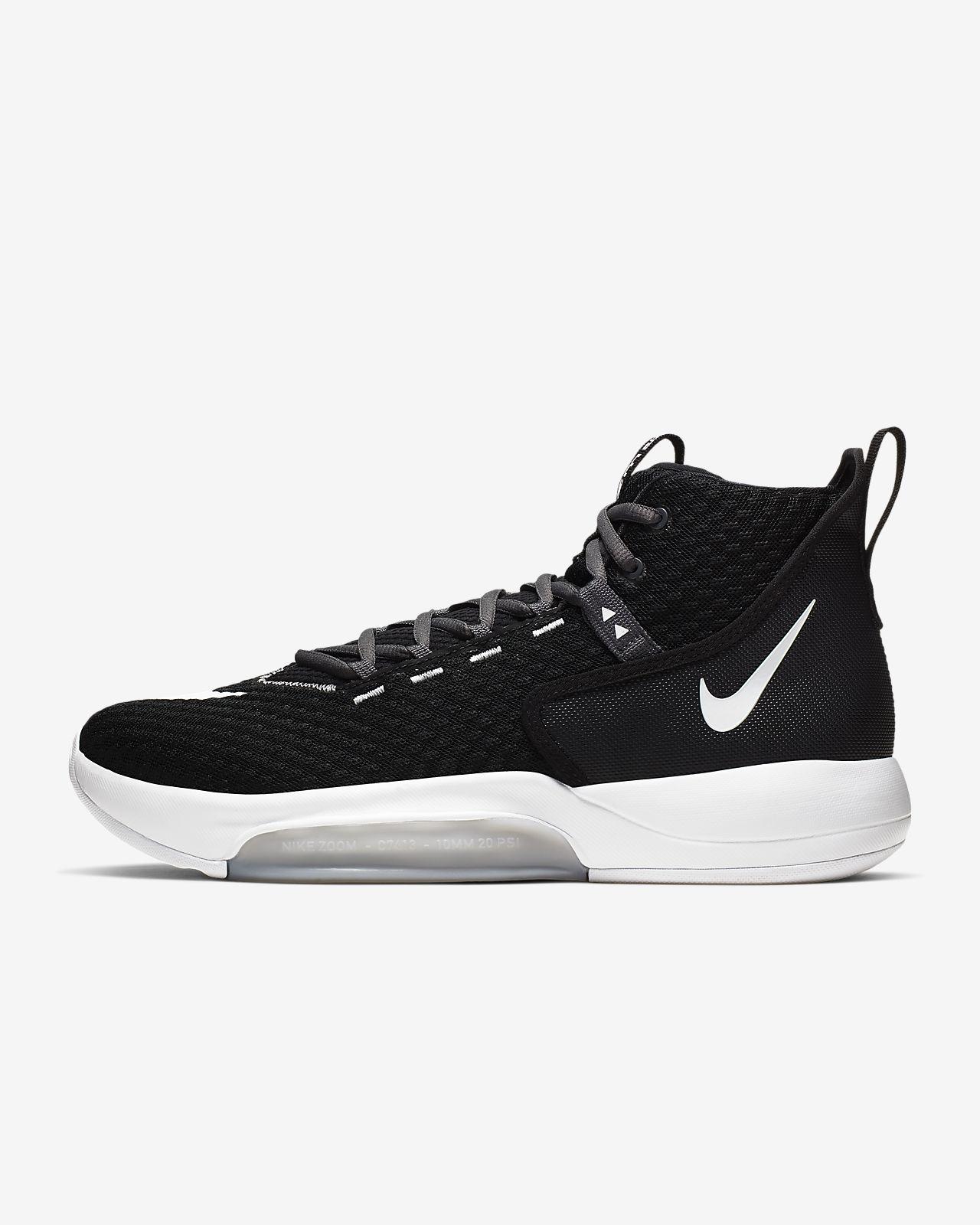 Buty do koszykówki Nike Zoom Rize (Team)