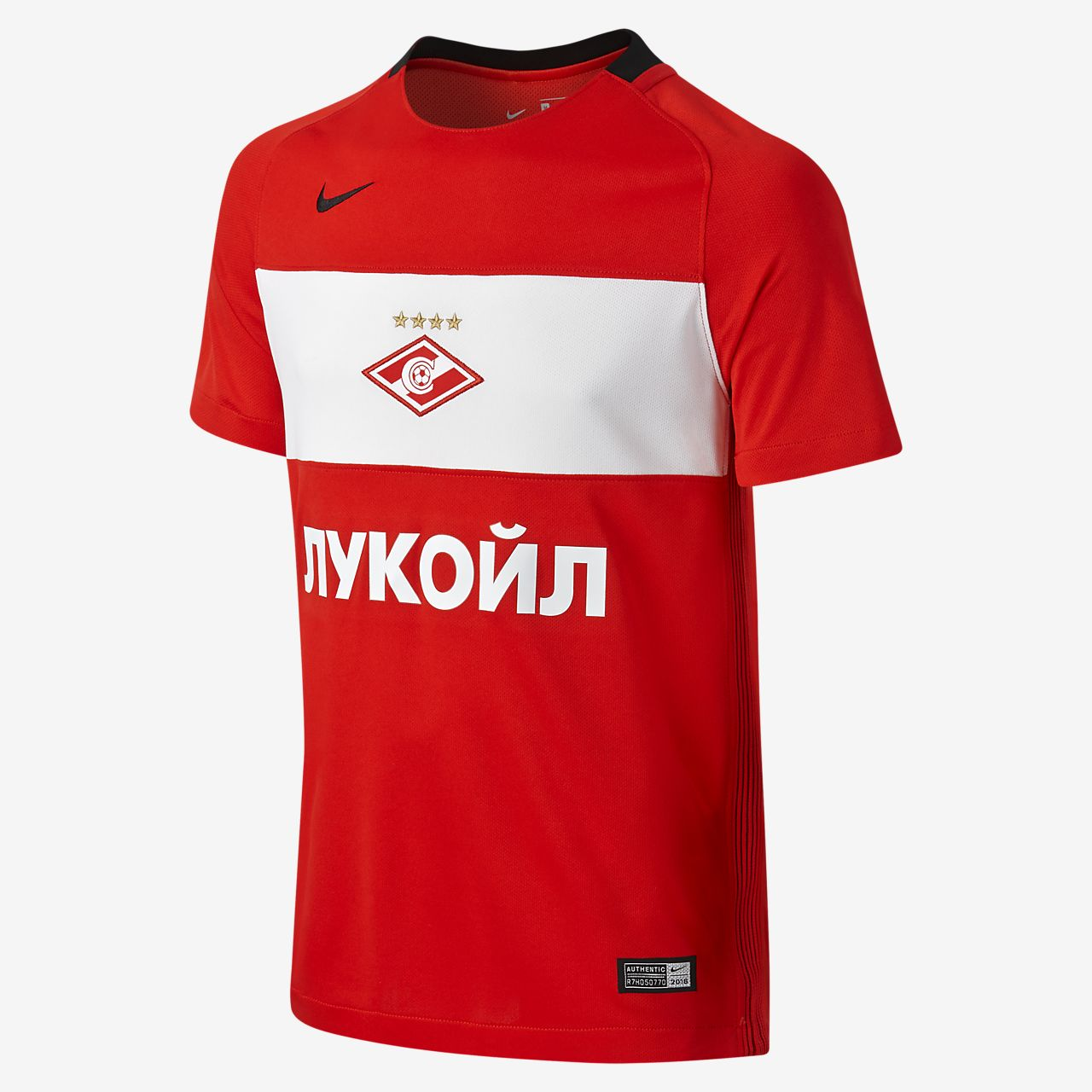 2016/17 Spartak Moscow Stadium Home Older Kids' Football Shirt (XS-XL)