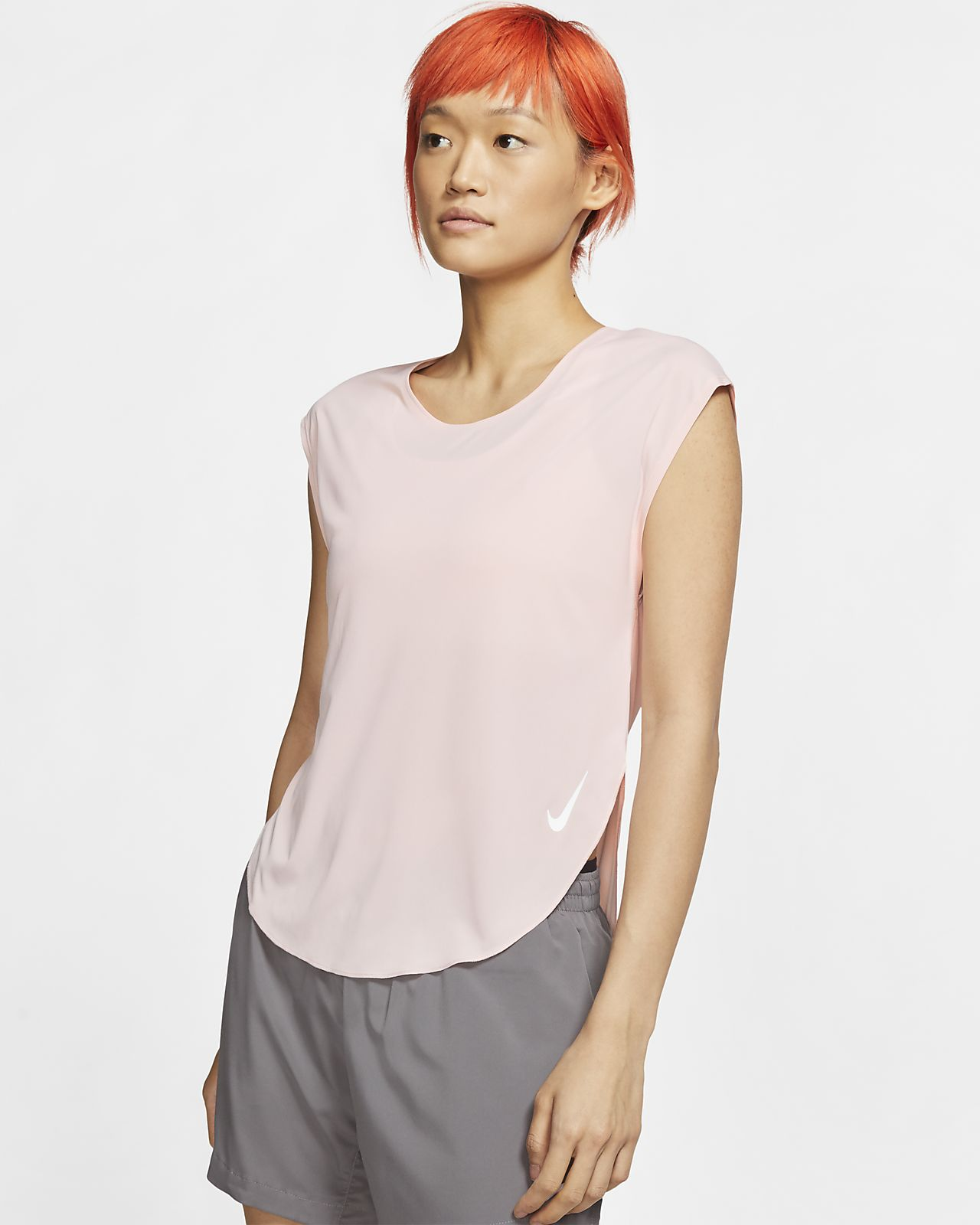 Nike Women's Running Top