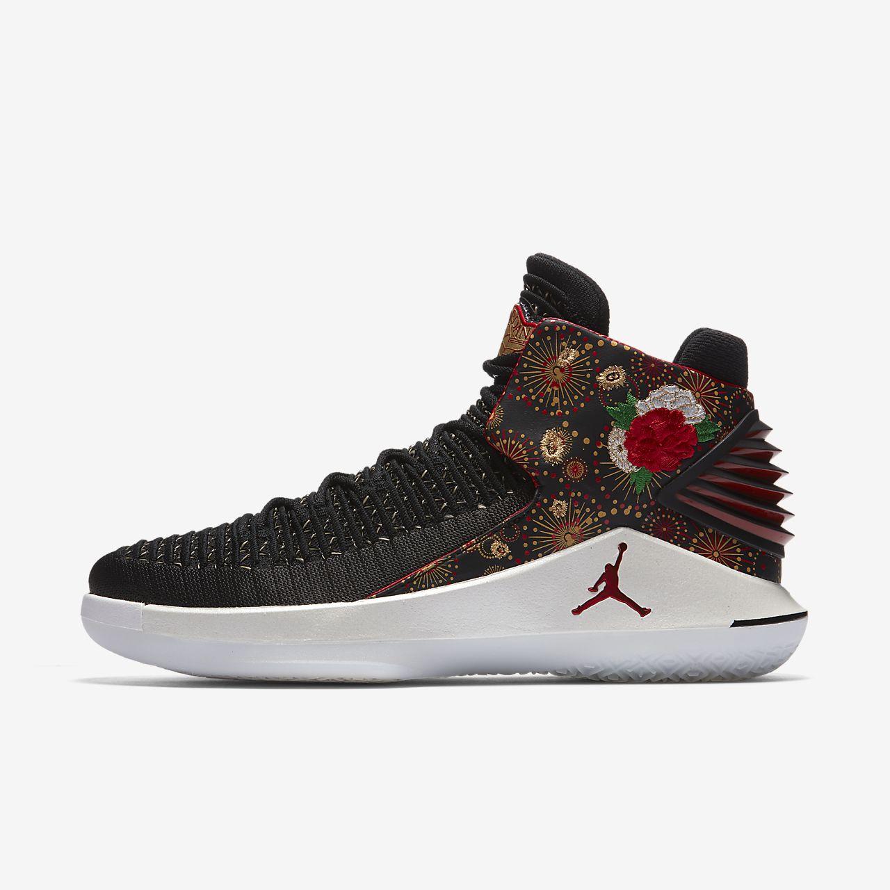 670bd8a2641 รองเท้าบาสเก็ตบอลผู้ชาย Air Jordan XXXII