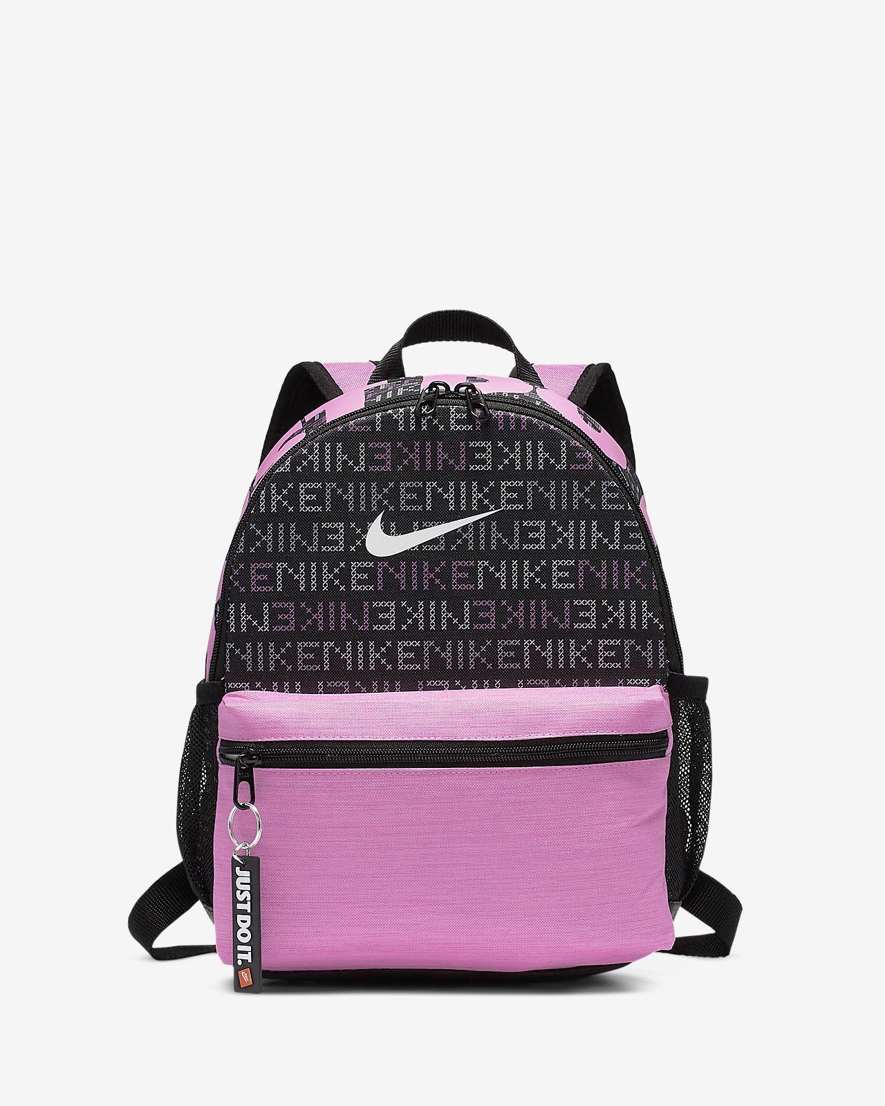 Nike Brasilia JDI Kids' Backpack