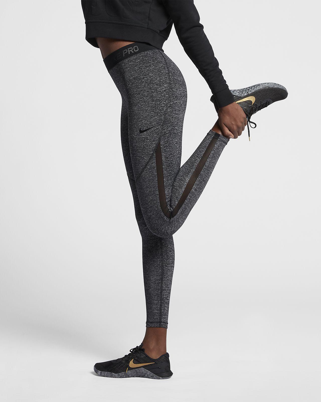 nike pro hypercool women 39 s training tights dk. Black Bedroom Furniture Sets. Home Design Ideas