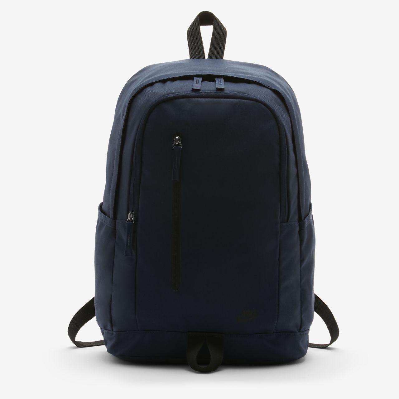 Ryggsäck Nike All-Access Soleday