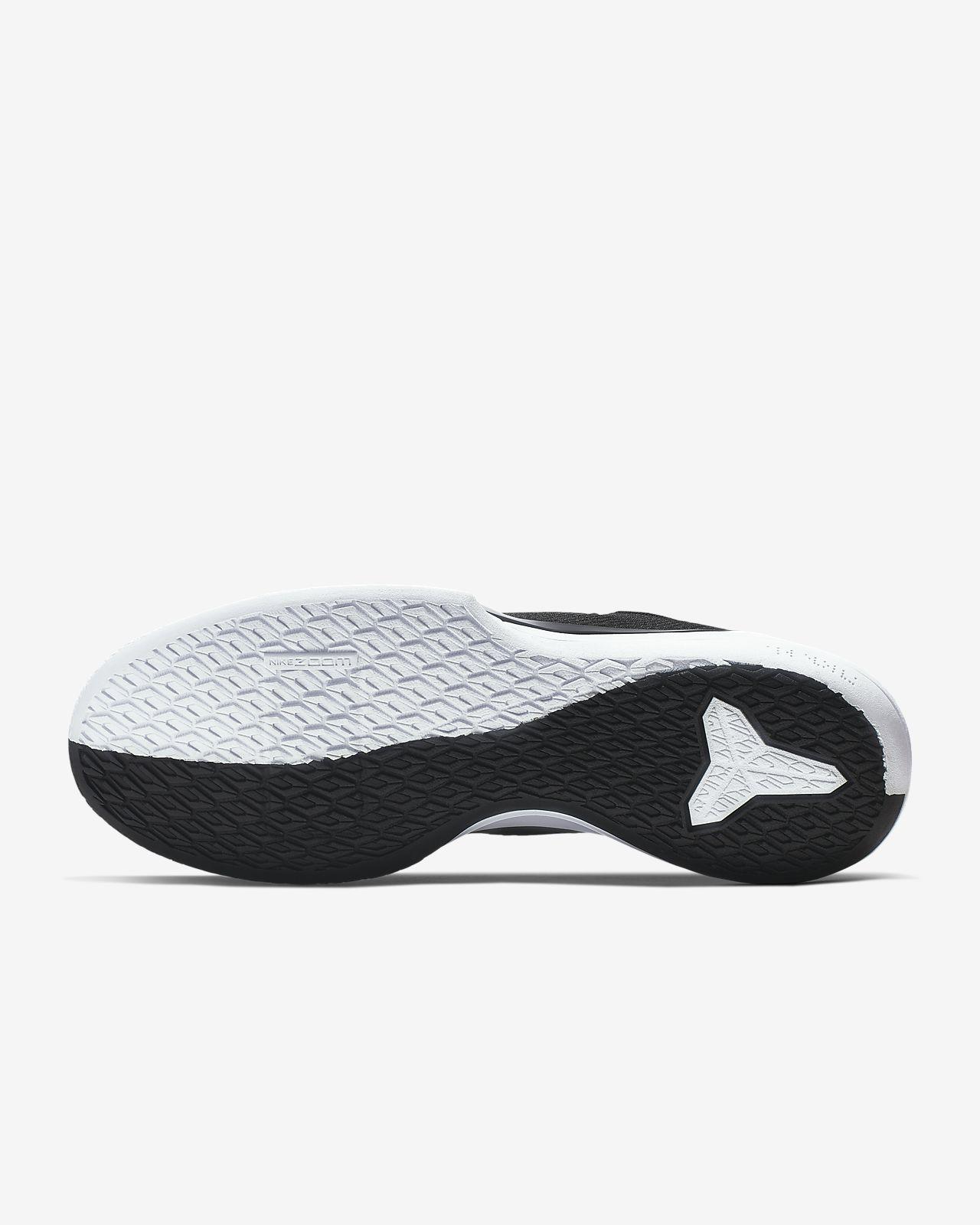 ddb51ed34f6f Mamba Focus Basketball Shoe. Nike.com IE