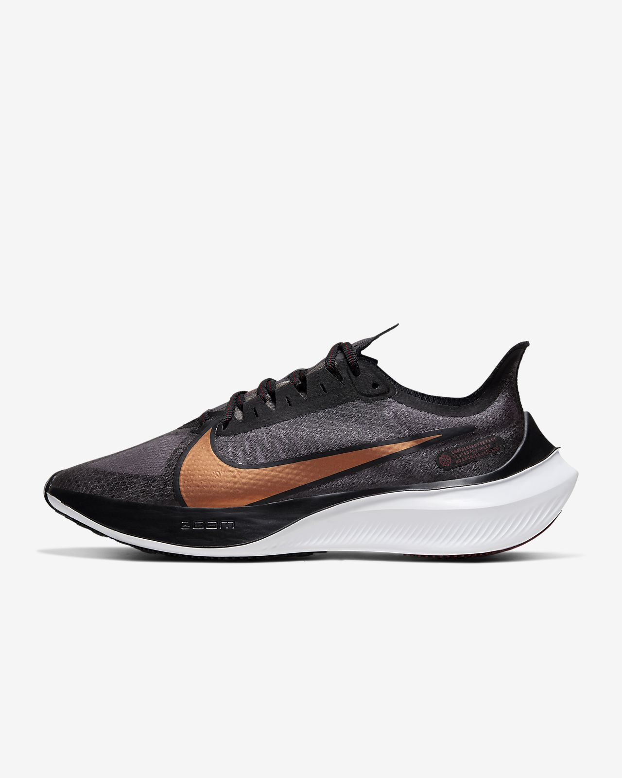 Nike Zoom Gravity Icon Clash Women's Running Shoe