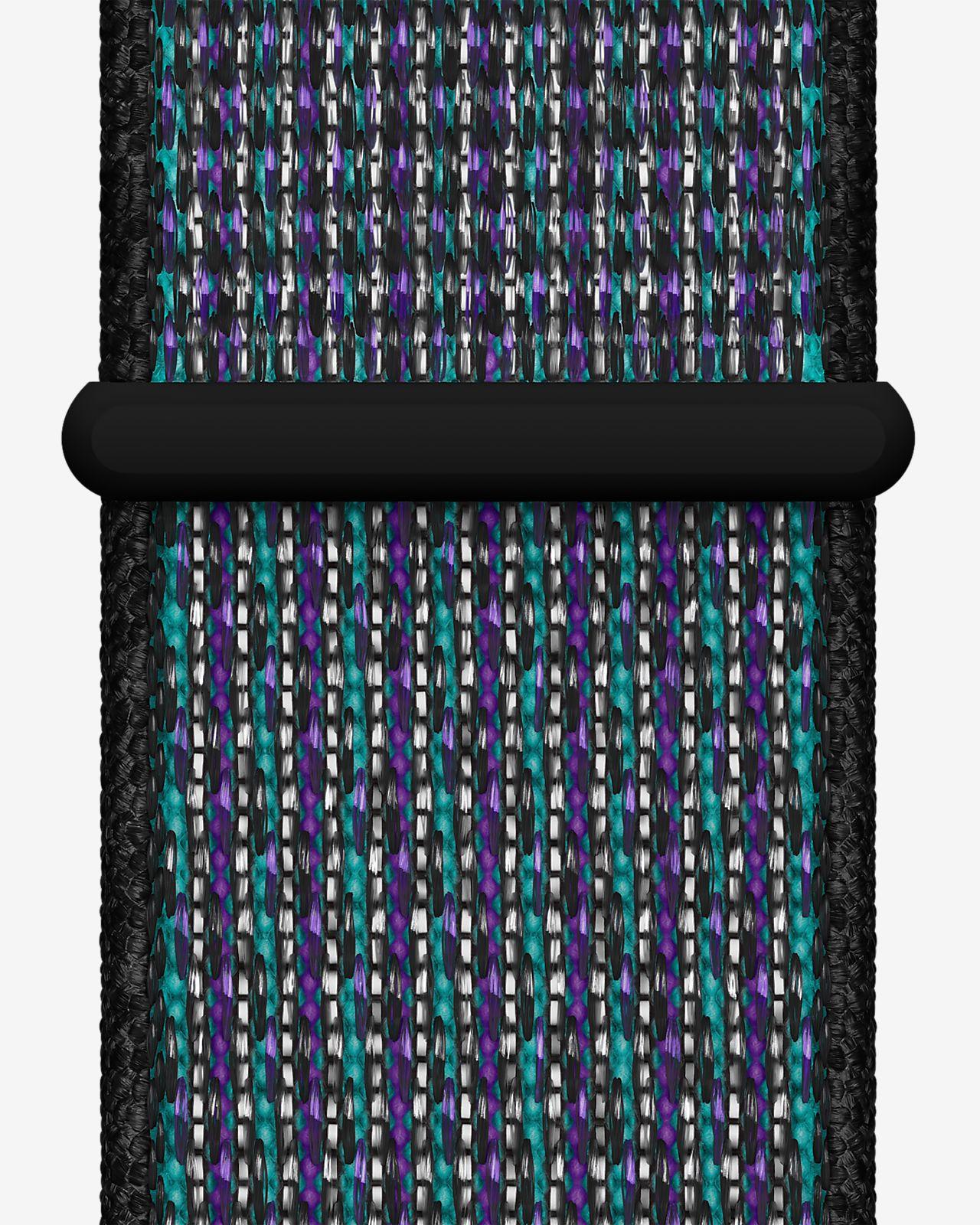 40 毫米超级葡萄紫 Nike Sport Loop