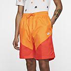 Peau d'orange/Orange équipe/Blanc