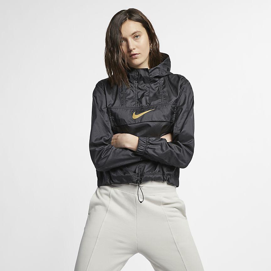 Nike Sportswear Animal Print