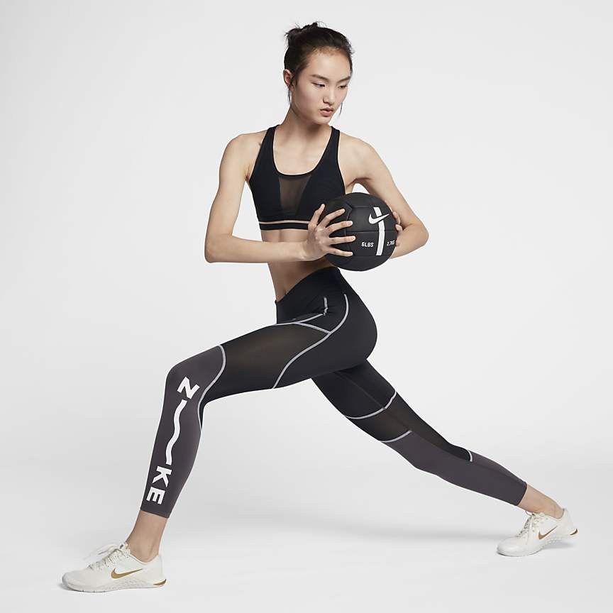 Nike 耐克中国官网 限时闪购 NIKEPLUS会员 购买2件及以上折扣商品额外8折优惠码FAEX20