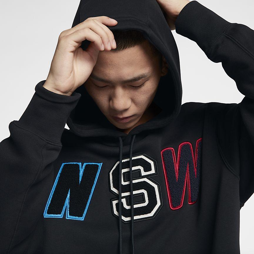Nike - Nike Sportswear NSW Fleece-Hoodie mit lockerer Passform für Herren - 1
