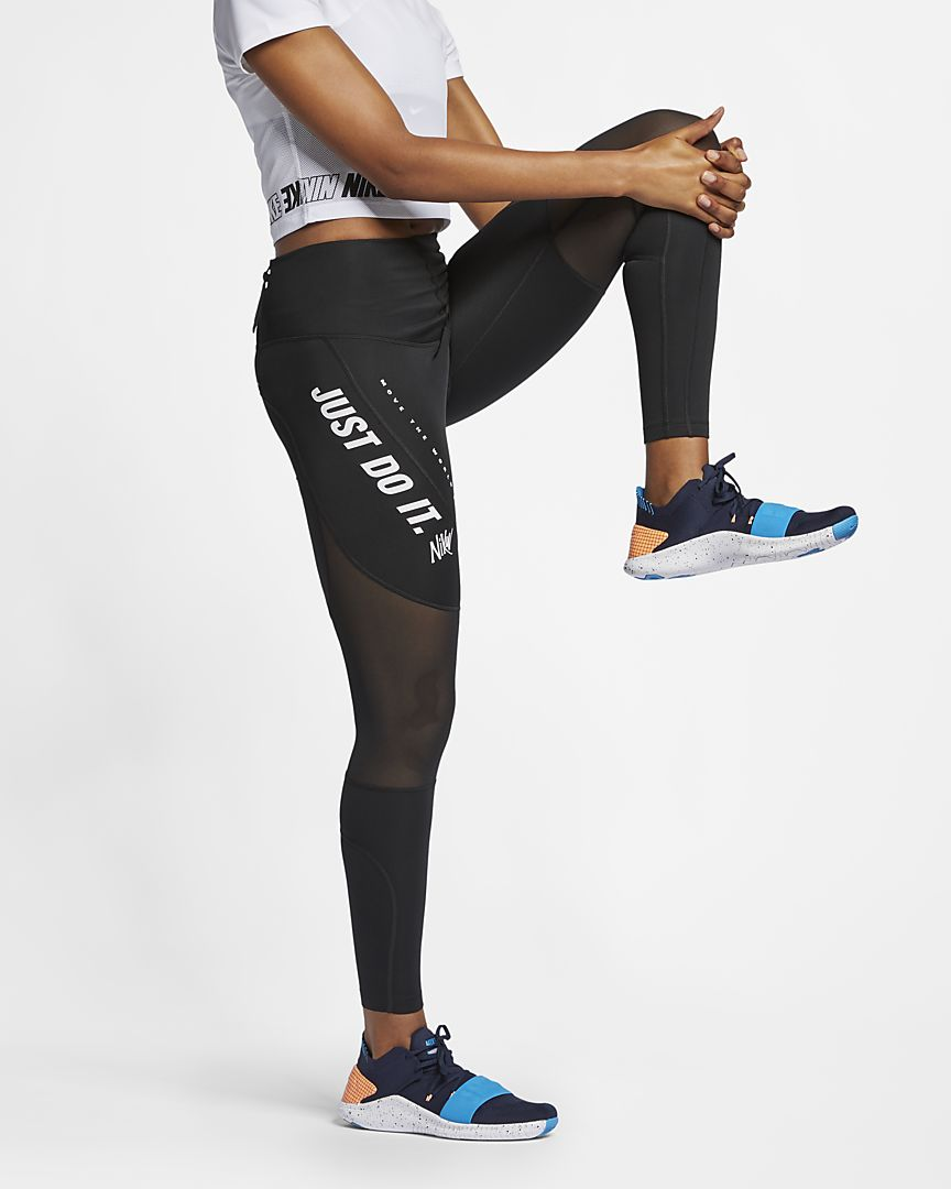 Nike - power  training tights - 1