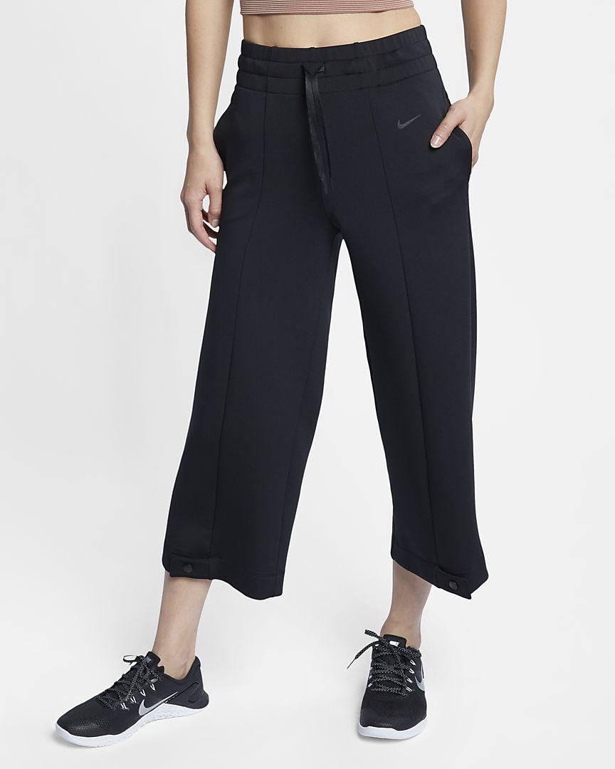 Nike - dri-fit  training trousers - 1