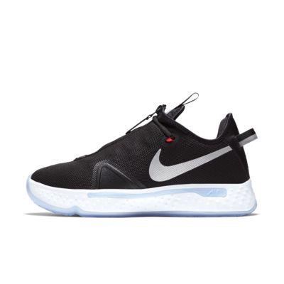 PG 4 EP 男子篮球鞋