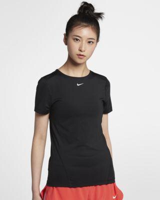 Low Resolution Nike Pro Women's Mesh Top (Plus Size)