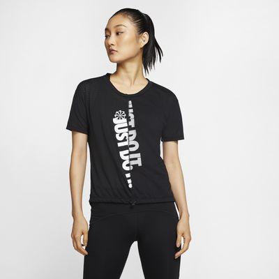 Nike 女款短袖跑步上衣