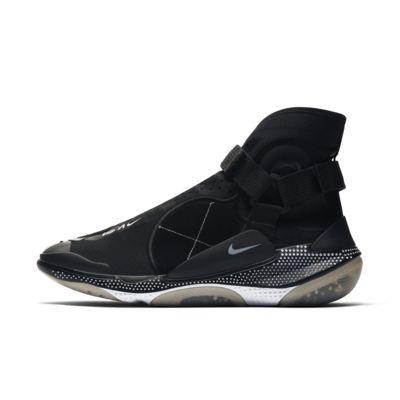 Nike Joyride ENV ISPA 男子运动鞋