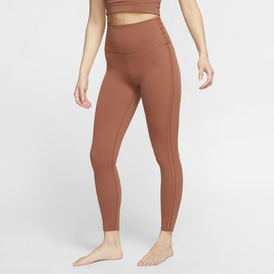 Nike Yoga Luxe Women's 7/8 Leggings