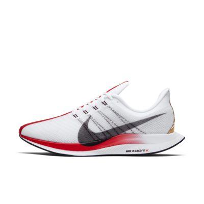 Nike Zoom Pegasus 35 Turbo Mo Farah Running Shoe