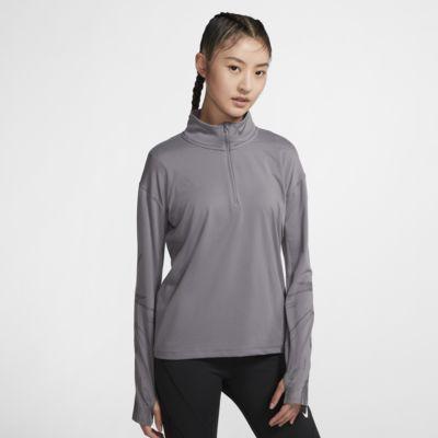 Nike Element 女子半长拉链开襟跑步上衣