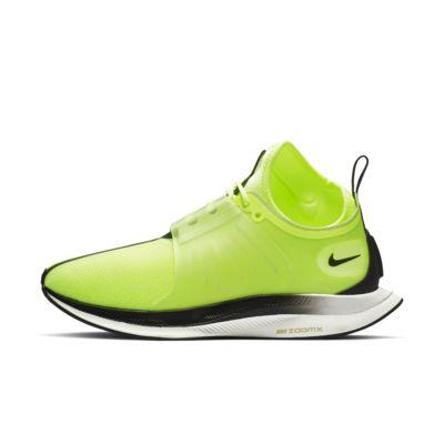 Nike Zoom Pegasus Turbo XX løpesko til dame