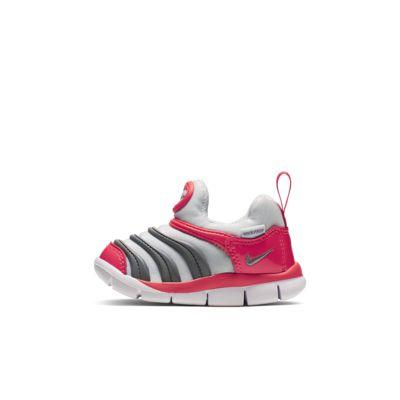 Nike Dynamo Free 嬰幼兒鞋款
