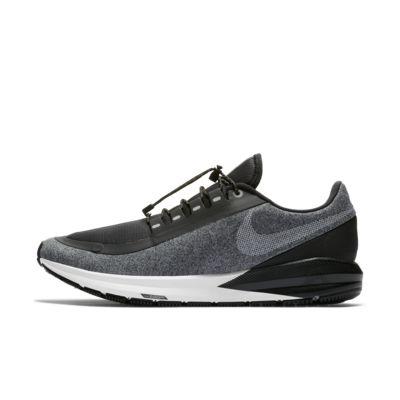 Nike Air Zoom Structure 22 Shield Water-Repellent-løbesko til mænd