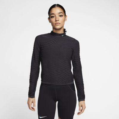 Nike City Ready 女子跑步上衣