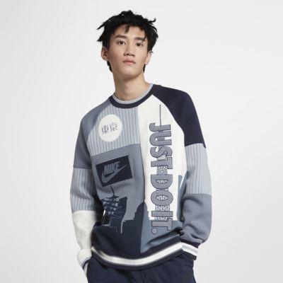 Nike Sportswear (Tokyo) 男子长袖圆领上衣