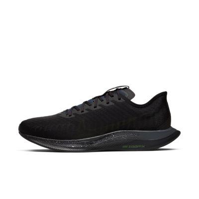Nike Zoom Pegasus Turbo 2 SE Men\u0027s Running Shoe