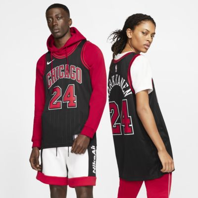 Maillot Nike NBA Swingman Lauri Markkanen Bulls Statement Edition