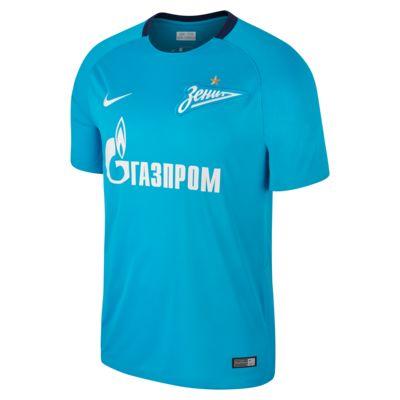 Купить Мужское футбольное джерси 2017/18 FC Zenit Stadium Home