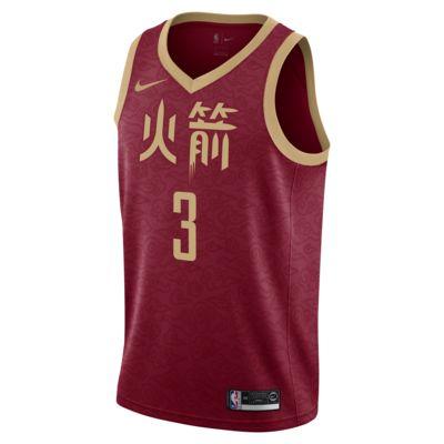 Chris Paul City Edition Swingman (Houston Rockets) Men's Nike NBA Connected Jersey