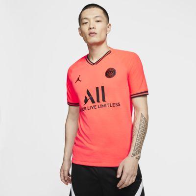 2019/20 Paris Saint-Germain Vapor Match Away fotballdrakt til herre