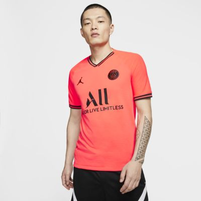 Paris Saint-Germain 2019/20 Vapor Match Away Men's Football Shirt