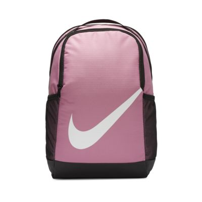 Nike Brasilia hátizsák gyerekeknek