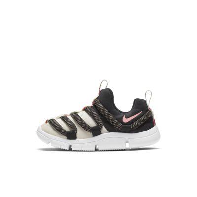 Nike Novice VF (PS) 幼童运动童鞋