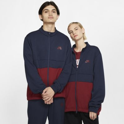 Nike SB Dri-FIT Skate Track Jacket