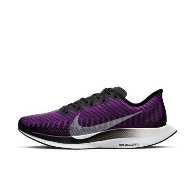Nike Zoom Pegasus Turbo 2 Zapatillas de running - Hombre