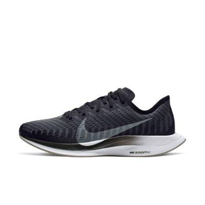 Damskie buty do biegania Nike Zoom Pegasus Turbo 2