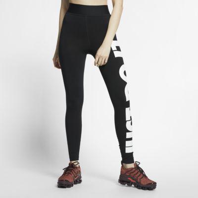 Nike Sportswear Leg-A-See JDI 女款高腰內搭褲