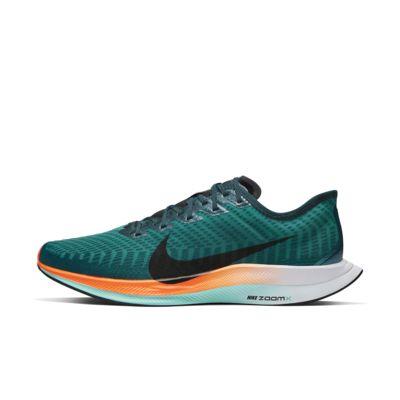 Nike Zoom Pegasus Turbo 2 HKNE 男子跑步鞋